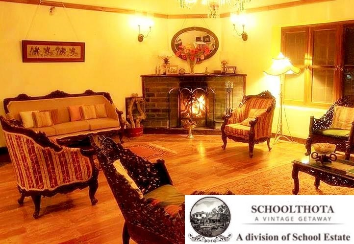 School Thota Homestay Coorg Rooms Rates Photos Reviews