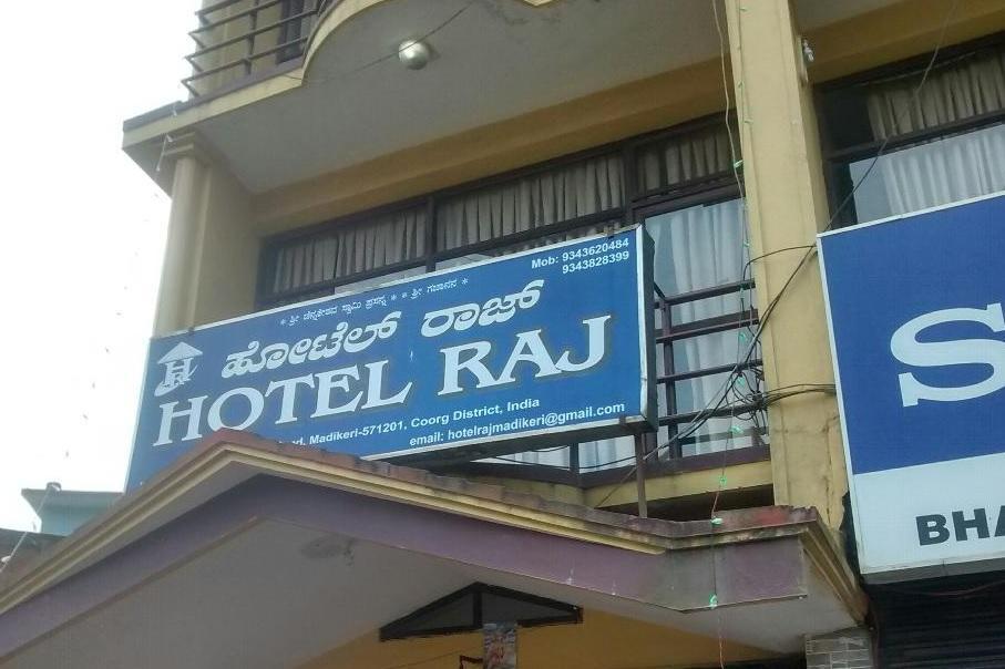 Raj Hotel Coorg Rooms Rates Photos Reviews Deals